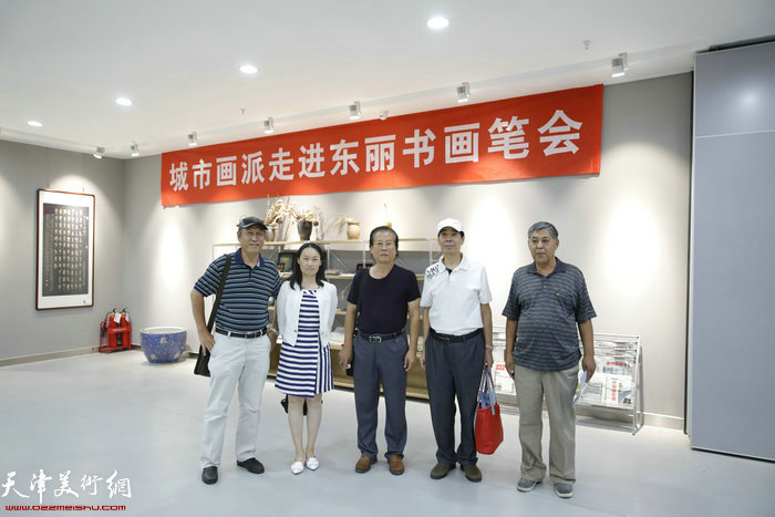 王刚、 肖爱华、吕宝珠、陈忠、刘茂群在笔会现场