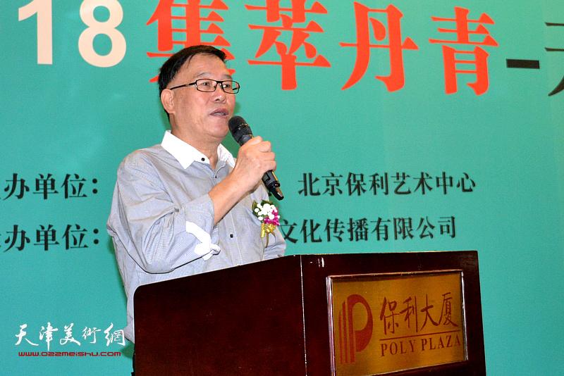 北京巨龙世纪文化公司董事长刘忠奎致欢迎辞
