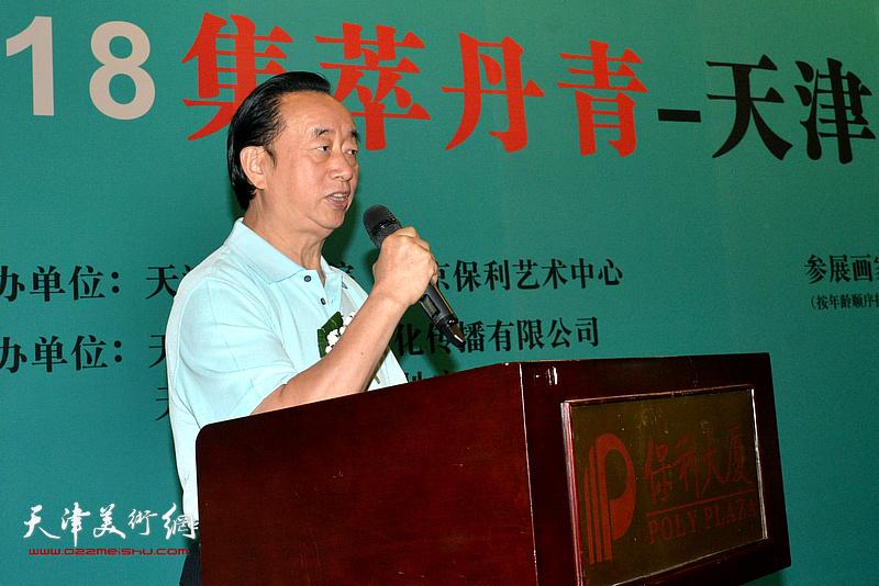 中央电视台原副台长张华山致辞