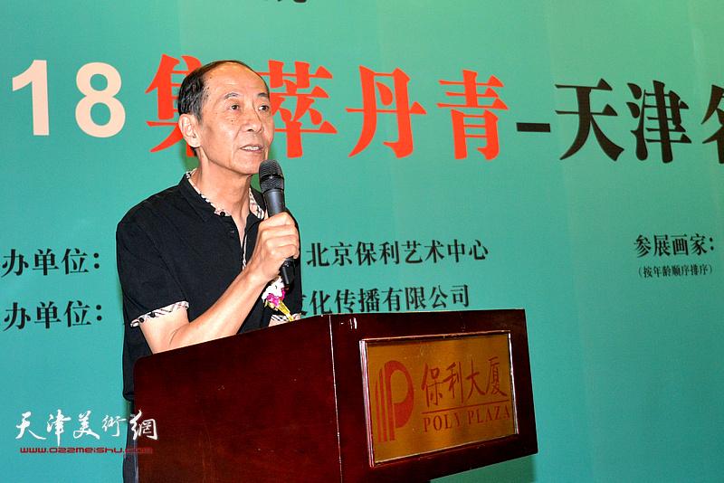 中国环保文化促进会理事郭鉴主持画展开幕仪式。