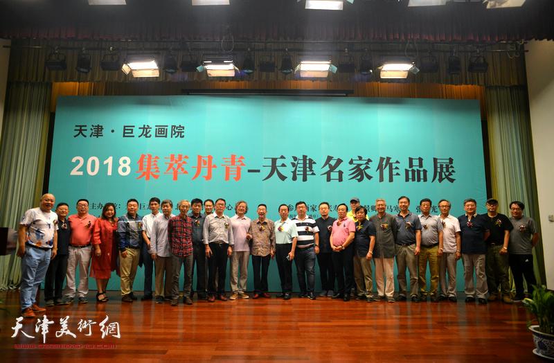 十一位参展画家与嘉宾在开幕仪式上。