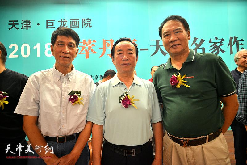 张寿庠、马寒松与张华山在开幕仪式上。