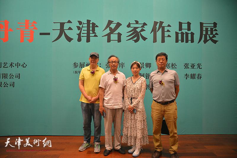 张亚光、陈福春与王连元、杨志杰在开幕仪式上。
