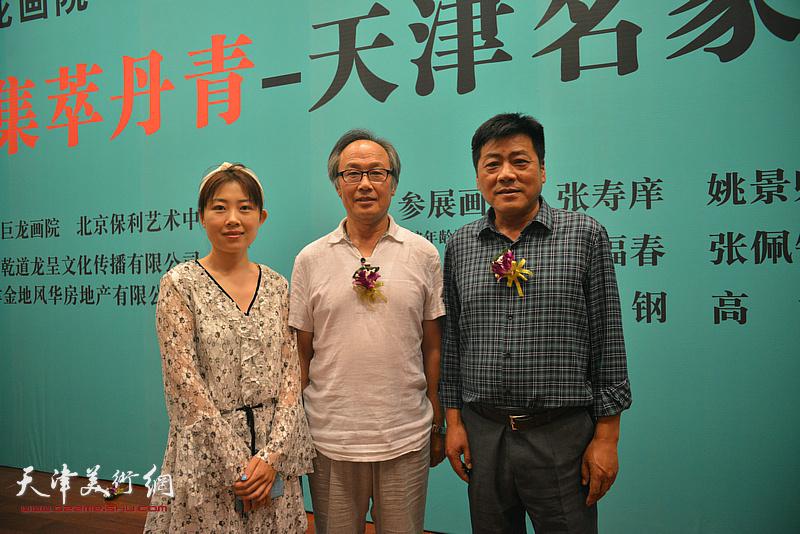 陈福春、张运河与杨志杰在开幕仪式上。