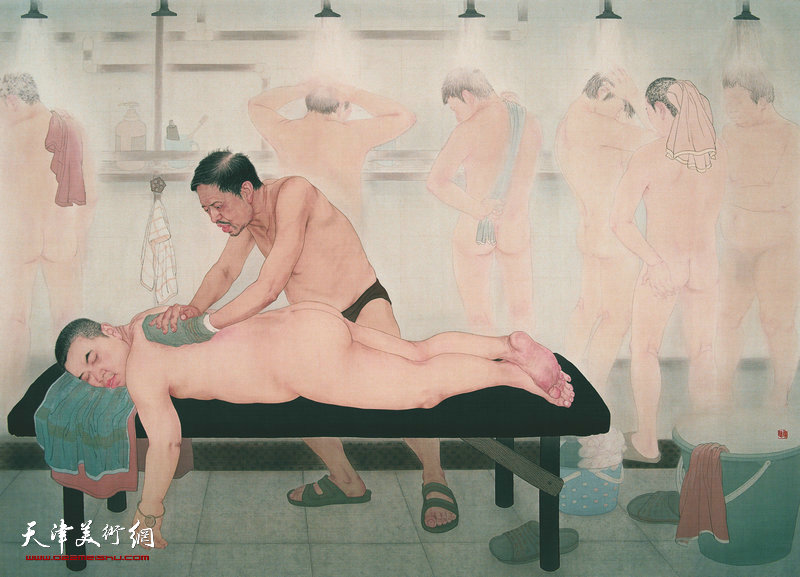 60 杨建华 洗澡 160cm×218cm
