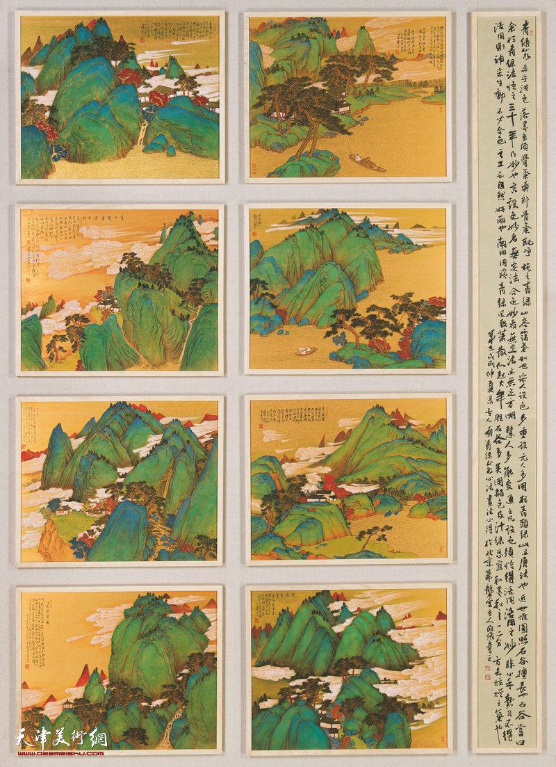 霍伯修 广西 绿色家园 50cm×60cm×8