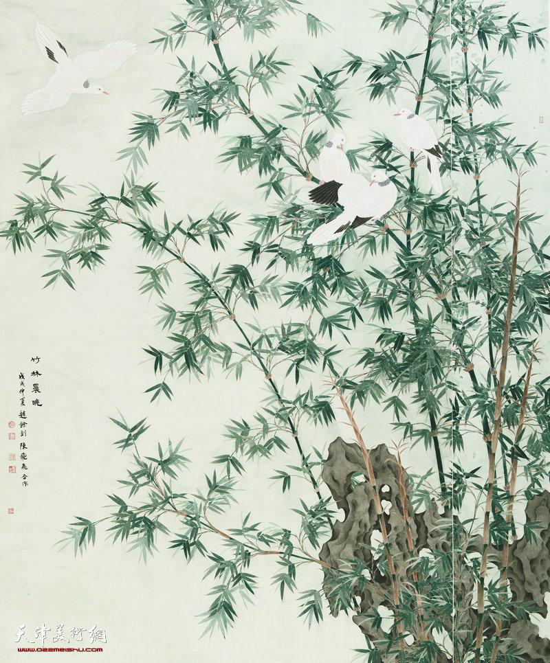 赵余钊、陈飞飞 吉林 竹林晨晓 210cm×174cm
