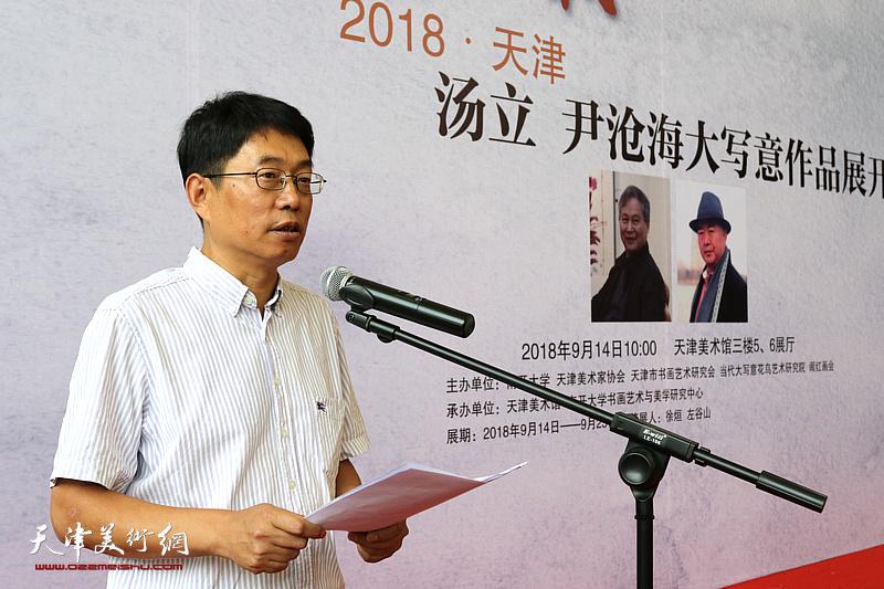 思接千载——2018天津 汤立·尹沧海大写意作品展