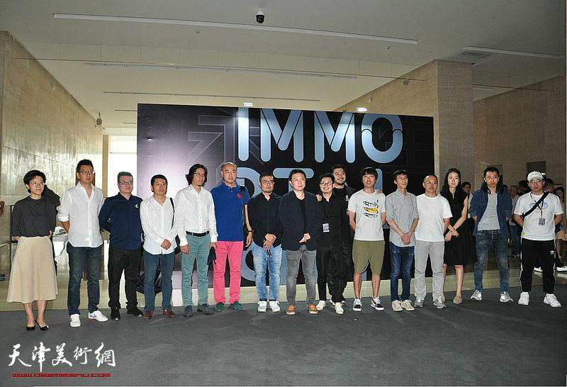 """永生市Immortal City——常青藤计划2018年度展览""""在天津滨海美术馆开幕。"""