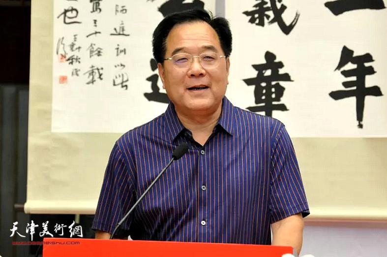 淄博市文学艺术界联合会党组书记、主席王东宏讲话