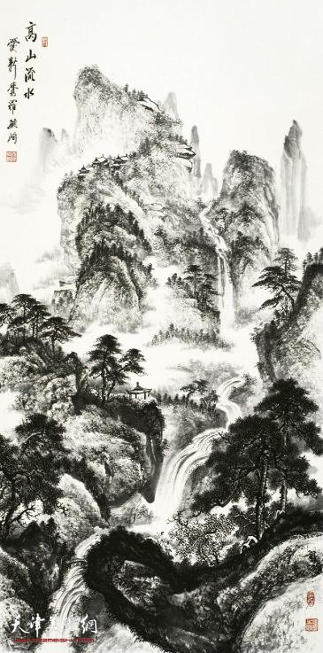 爱新觉罗·毓峋:《高山流水》