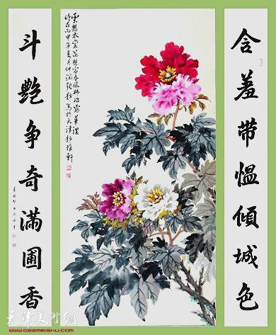 佟振海:《牡丹》