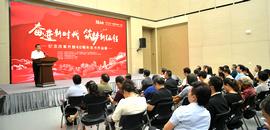 民盟天津市委会举办纪念改革开放40周年美术作品展