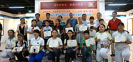 第六届天津市河西区中小学师生藏书票作品展开幕