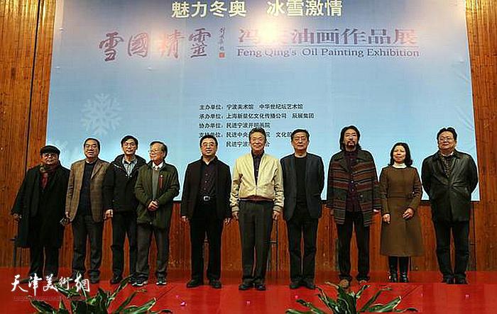 """2017年2月""""雪国精灵·冯庆油画作品展""""在宁波举办。"""