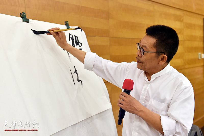 """天津市第三期""""艺文兼备""""青年书法作者培训班"""