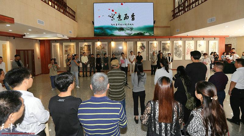 """写意西青""""向改革开放四十周年献礼""""京津冀书画作品邀请展开幕式现场。"""