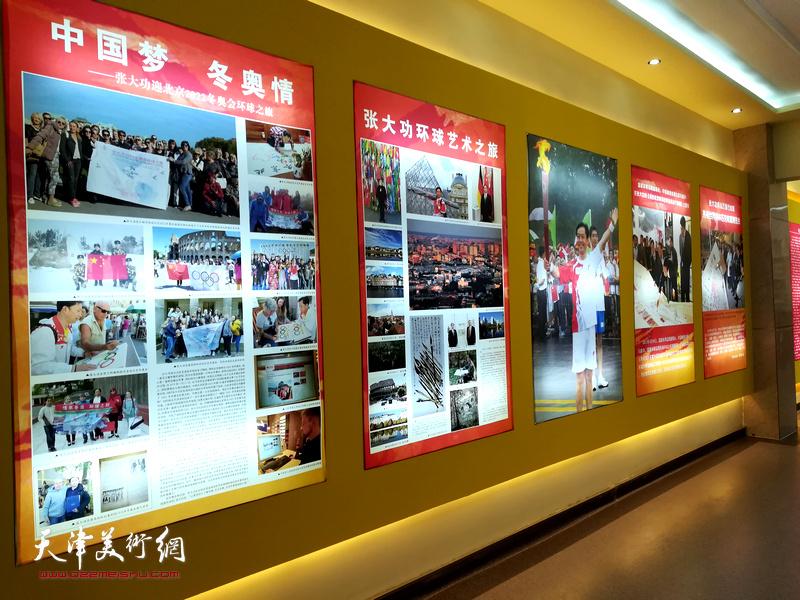 张大功奥林匹克收藏博物馆一角。