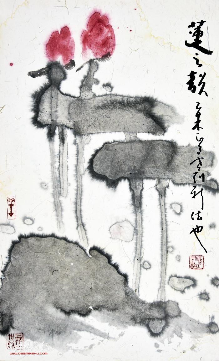 刘曦林作品:莲之韵  64厘米×39厘米  2015年