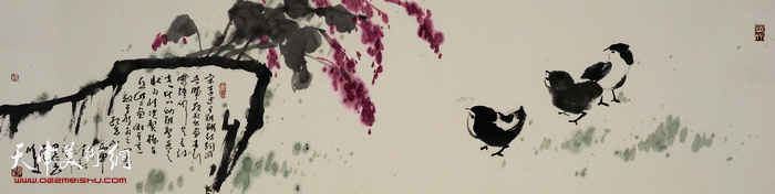 刘曦林作品:红蓼小鸡  34厘米×136厘米  2016年