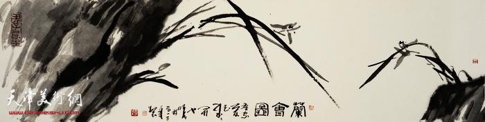 刘曦林作品:兰会图  34厘米×136厘米  2013年
