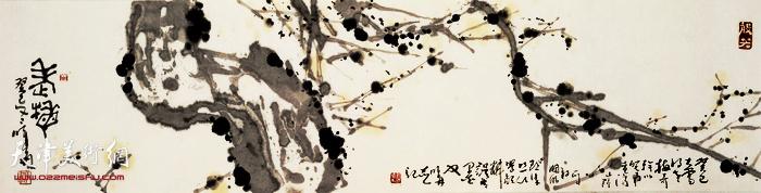 刘曦林作品:老梅  34厘米×136厘米  2013