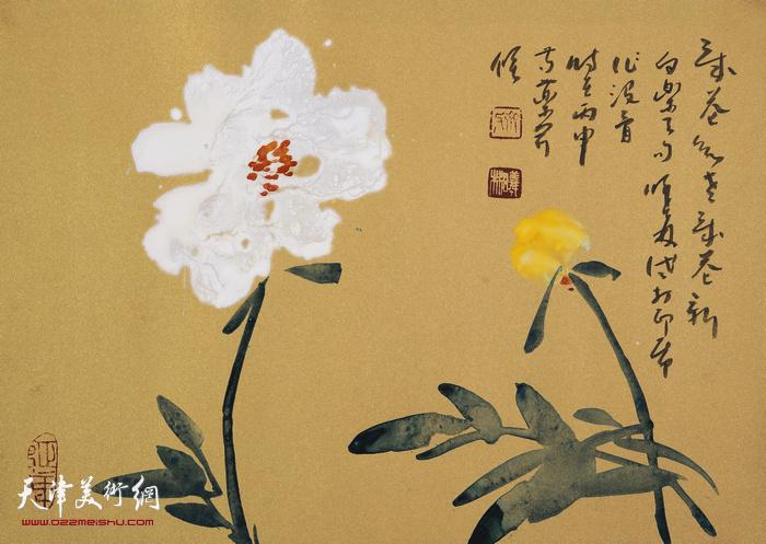 刘曦林作品:没骨芍药之三·长幼  21厘米×29.6厘米  2016年