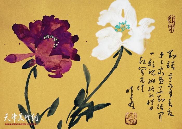 刘曦林作品:没骨芍药之四·对话  21厘米×29.6厘米  2016年