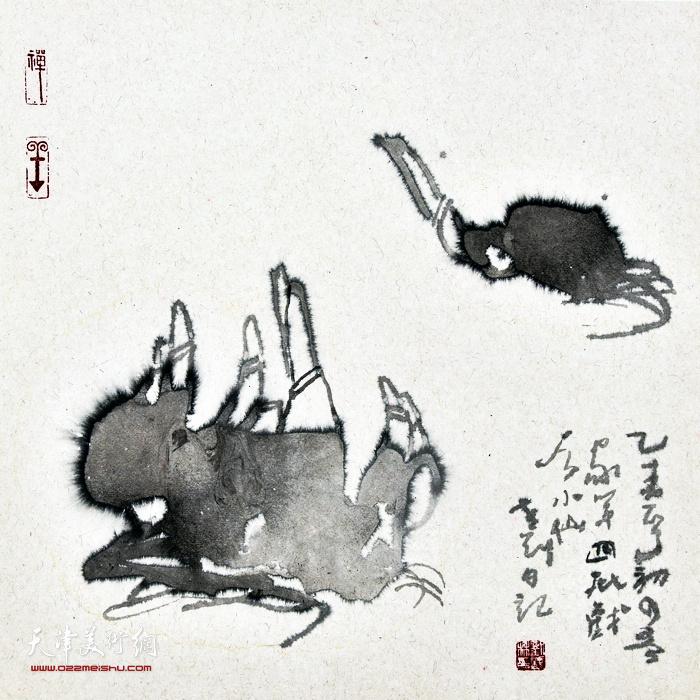 刘曦林作品:小仙  纸本 水墨设色  50厘米×50厘米  2015年