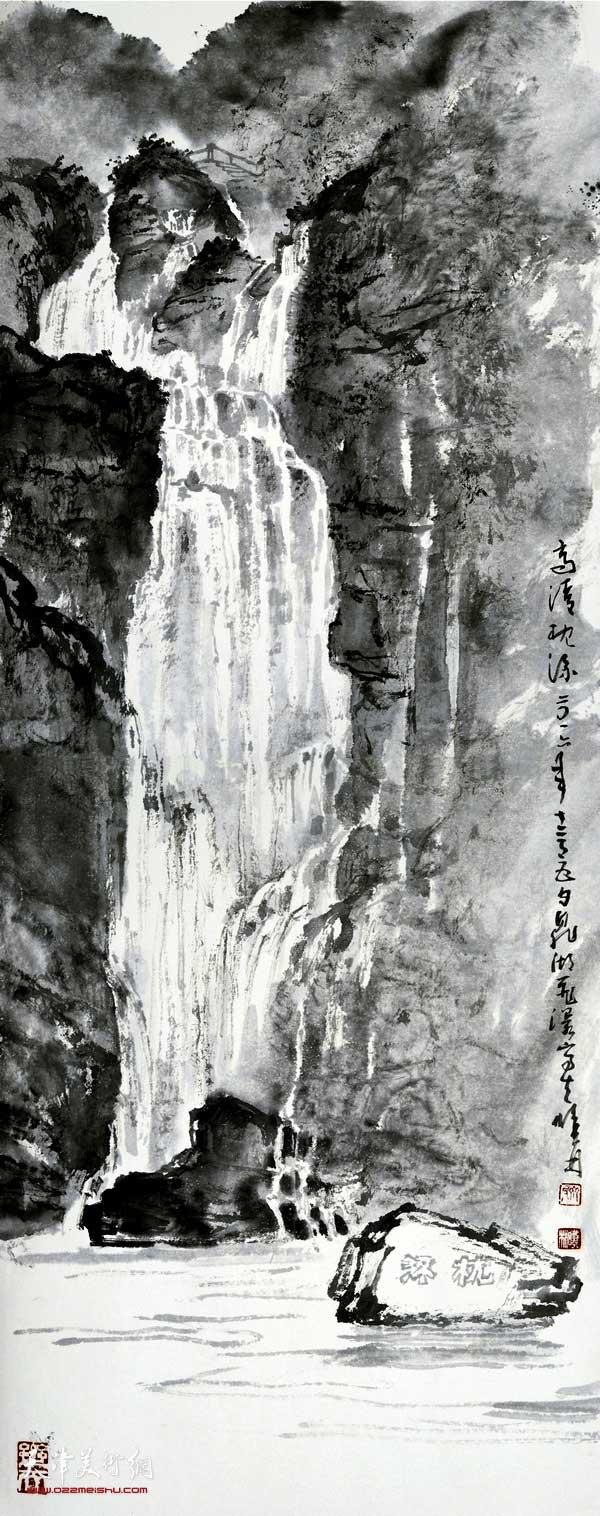 刘曦林作品:鼎湖枕流  83.6厘米×33.5厘米  2016年