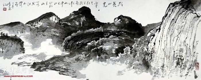 刘曦林作品:武夷山光  33.5厘米×83.4厘米  2016年