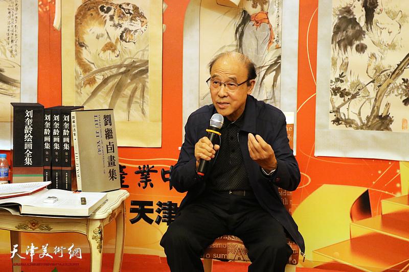 纪念著名国画大师刘继卣先生诞辰100周年研讨会