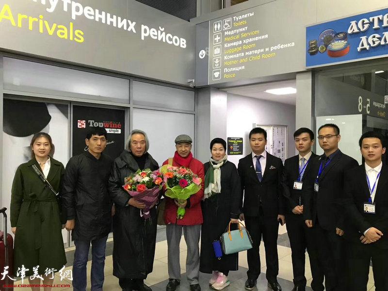 霍春阳、墨梅生等一行抵达俄罗斯。