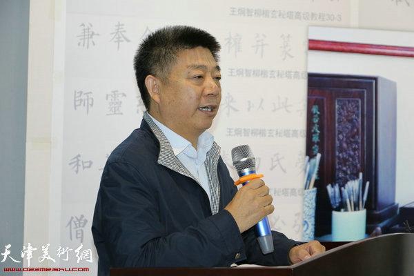 天津金带福路文化传播中心主任张养峰致开幕词。