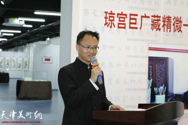 展览作者王炯智致答谢词。
