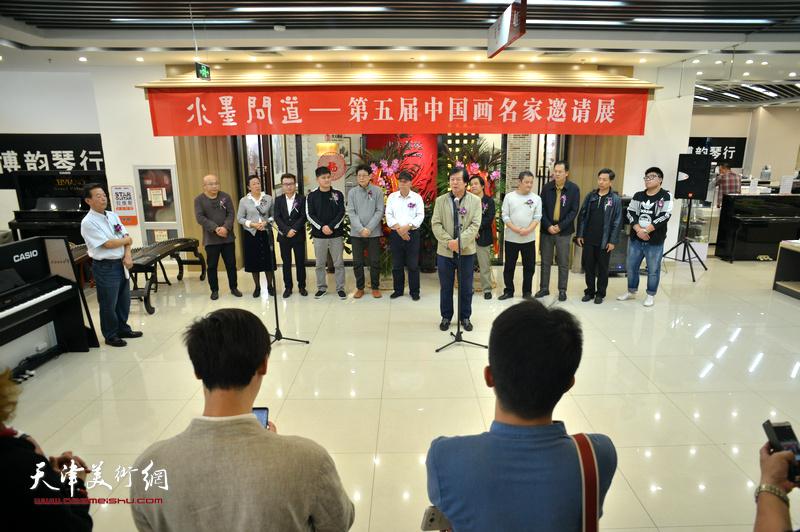 """""""水墨问道--第五届中国画名家邀请展""""10月6日在天津图书大厦书天艺苑美术馆开幕。"""