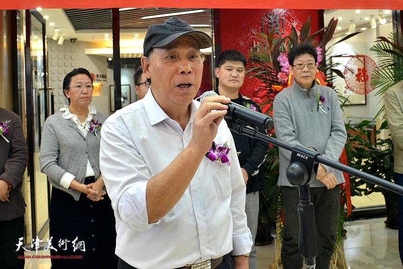 天津画院原副院长郭凤祥致辞。