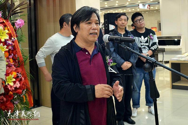 天津市美术家协会秘书长、参展画家李耀春致辞。