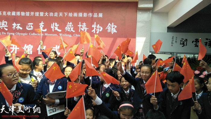 张大功奥林匹克收藏博物馆开馆仪式现场。