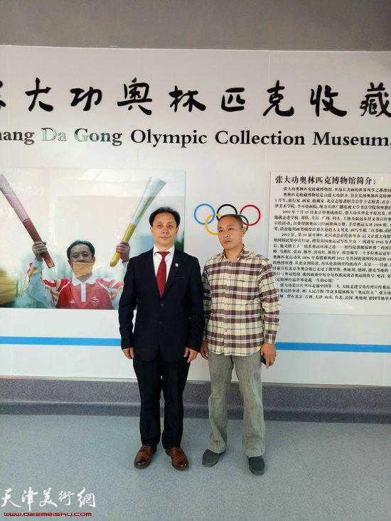 张大功与方海华校长在奥林匹克收藏博物馆开馆现场