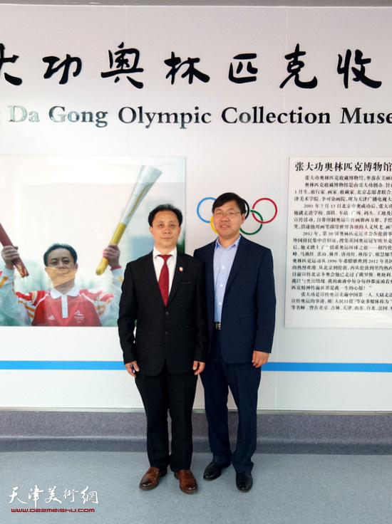 张大功与嘉宾在奥林匹克收藏博物馆开馆现场