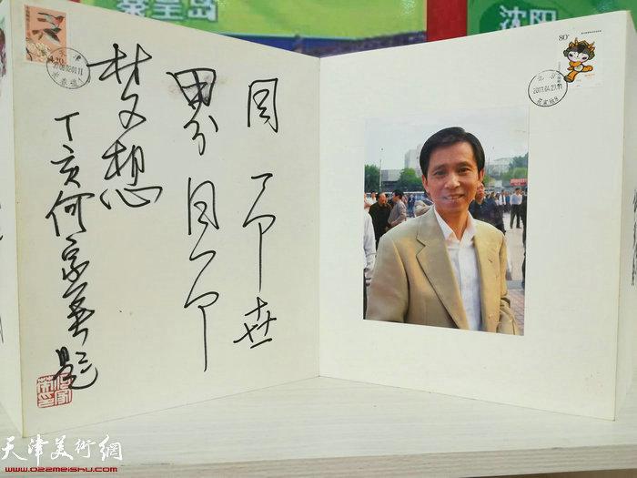 国内外友人为宣传奥运走遍中国第一人张大功题字。