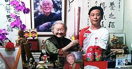张大功:我与师牛堂往事及李可染画院的情缘