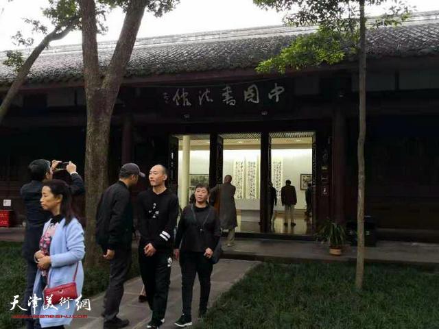 《杜诗雅韵》韩天衡师生作品邀请展现场。