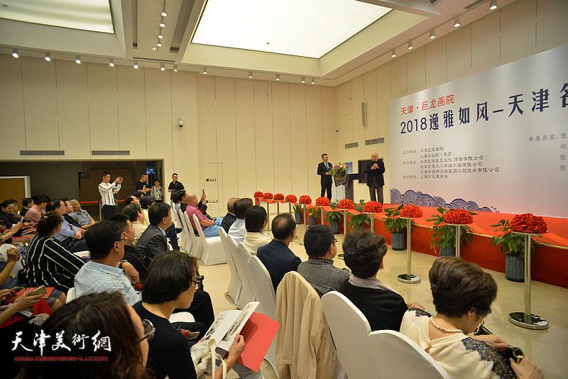 """2018""""逸雅如风""""天津名家上海画展开幕盛况。"""
