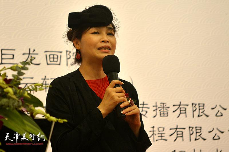 上海市天津商会副会长王琪致辞。
