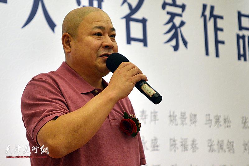 著名京剧演员、画展策展人杨光致辞。