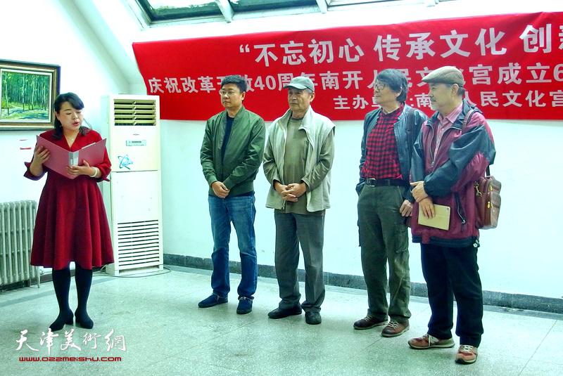 庆祝改革开放40周年暨南开人民文化宫成立60周年优秀美术作品展开幕