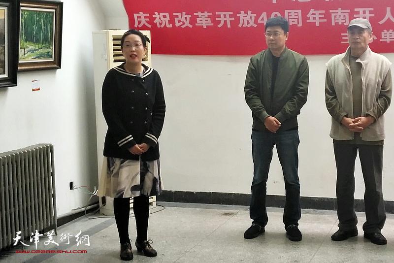 青年画家代表刁孟榕致辞。