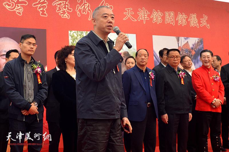 天津市冯骥才民间文化理事长冯宽先生致辞
